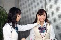 SKE48熊崎晴香が先輩へガチビンタ、スロー動画で大暴れ