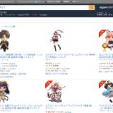 フィギュアのネット転売で月20万円。高値で売れるお宝の探し方