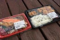 脅威のコスパ!ドン・キホーテの200円弁当が普通にウマい
