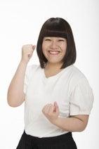 ホンジャマカ石塚の長女、石塚くるみが芸能界デビュー「いつかは、音楽を」