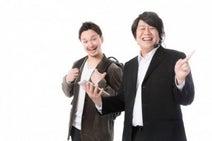 「おもしろいブサメン」VS「つまらないイケメン」付き合うなら? 63%の女性がコッチ!!