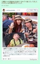山田まりや ハワイで「どすっぴん」公開、「可愛い」と称賛