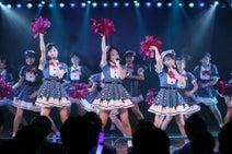 最強のライブを見せるAKB48チーム8の魅力とは?
