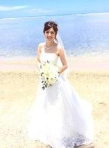 原史奈 ハワイで挙式、ビーチでのウエディングドレス姿公開