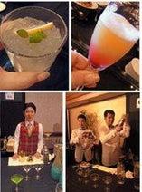 銀座の名門バーが一堂に 一流のカクテル飲み放題できる大人のイベント