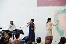柴咲コウ、ライブペインティングイベントで大宮エリーとアート共作