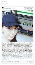 押切もえ 東京駅で早朝すっぴん写真公開も「美肌モード」告白