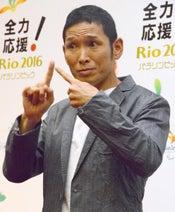 V6三宅健、NHKパラリンピックのメインパーソナリティ就任 初のユニバーサル放送も決定