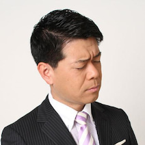 【長谷川豊】男性保育士が少ないのは「偏見だ」って?んなアホな。