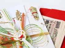 社内・取引先それぞれいくら包む?結婚式やお葬式の「ご祝儀・お香典」のマナーと相場