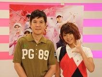SKE48山内鈴蘭が身近なライバルについて語る