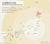 「東京への交通費」で地図を描くと、日本はこうなった