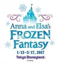f6b7424d17999 エルサの魔法に満ちた冬がやってくる!「アナとエルサのフローズン ...