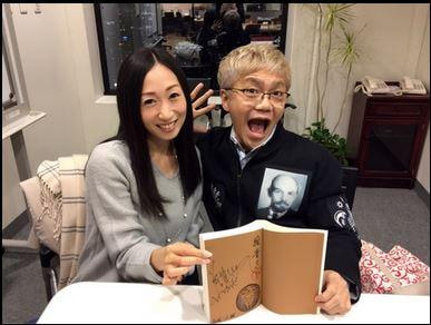 日本合コン協会会長・絵音が妊娠発表、水道橋博士が助言