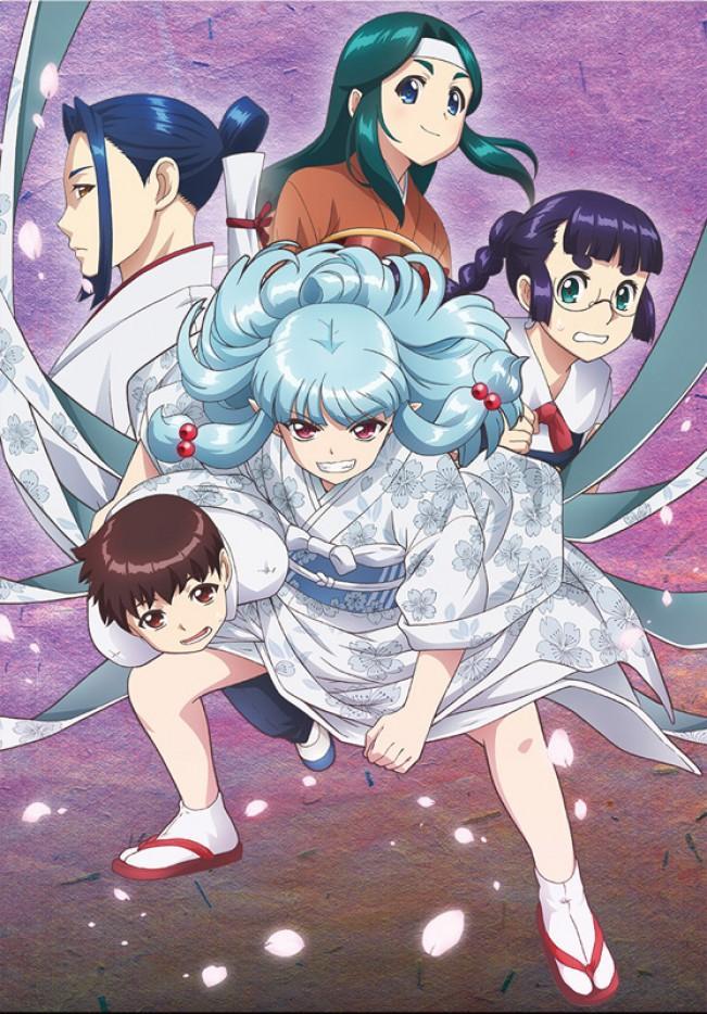 Resultado de imagen para tsugumomo portada