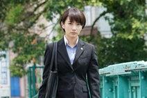 波瑠、民放連ドラ初主演作『ON 異常犯罪捜査官』BD&DVD発売 メイキング映像も収録