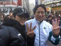 高橋克典 渋谷の駅伝優勝パレードで青学監督と2ショット公開