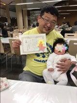 チャンカワイ 娘が東京大学の研究員になったと報告「誇らしい」
