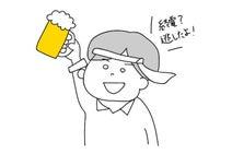 終電をあきらめ飲み明かす人に―乗換案内の「駅すぱあと」が「酔っ払いモード」強化
