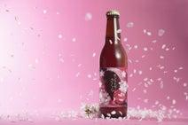 天下第一の桜を使用したビール「サンクトガーレン さくら」発売!苦みを抑えた桜餅風味の華やかなデザイン