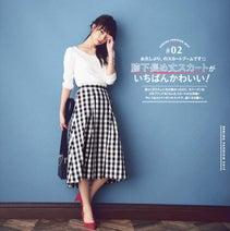 【2017春トレンド速報】エレガントな膝下丈、「ミモレ丈スカート」に注目!