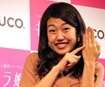 横澤夏子、結婚願望むき出し「きょう中にも」