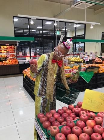 藤崎奈々子 「ピコ太郎偽物」と買い物に行き、笑い堪える