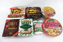 新商品ラッシュの「変わり種系カップ麺」。この道35年のインスタントラーメン評論家の実食評価は?