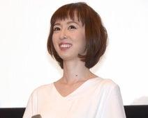 秋山莉奈、第1子出産後初公の場 ...