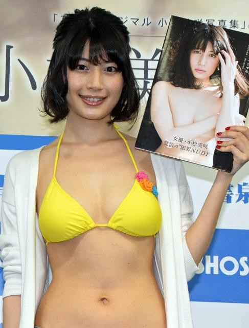 マガジンの小松美咲さん