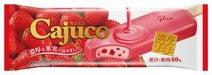 グリコの新アイス「CAJUCO(カジュコ) 濃厚苺 」登場!アイスの実・パナップから新味も