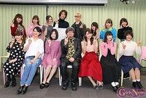 岩田華怜、舞台『サイレントメビウス』で主演 「強く美しい香津美を演じるのが楽しみ」