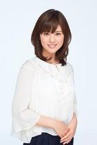 曽田麻衣子アナ『めざましテレビ アクア』起用 全出演者が女性に一新