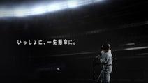 小田和正、イチロー出演CMに新曲提供 松たか子がコーラス参加