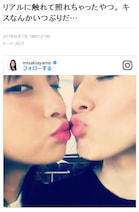 水崎綾女 不意打ちキス動画公開「リアルに触れて照れちゃった」