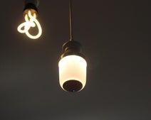自宅でカフェ気分!無印「電球型スピーカー」で快適音楽ライフを満喫しよう