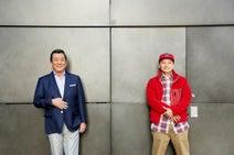 加山雄三×スチャダラパー・Bose対談「俺がラップやるとお経になっちゃうんだよ(笑)」