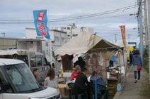 魚も野菜も超新鮮! 神奈川県三浦市『三崎朝市』が楽しすぎる
