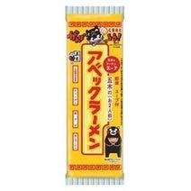 「アベックラーメン」は青春の味--今も昔も熊本県民の胃袋を鷲づかみ