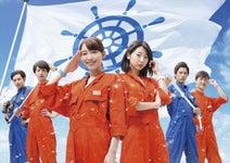 桜田通・ボイメン勇翔、『マジで航海してます。』出演決定! メインビジュアルも解禁
