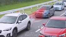 渋滞している高速道路の走行がより楽に!…SUBARUの「アイサイト」に新機能「ツーリングアシスト」
