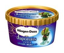 アイスとソルベのダブル抹茶! ハーゲンダッツの「ジャポネ」シリーズに夏フレーバー