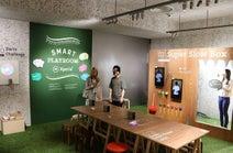 渋谷×ソニー!テクノロジーを駆使した新感覚の遊び場が登場
