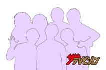 関ジャニ∞丸山隆平「渋谷すばるとは一緒にいるだけで〇〇しているようなもの」