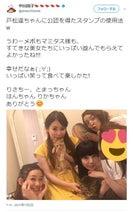 中川翔子 平野綾、足立梨花ら自宅来訪の超展開、手料理ふるまう