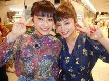 平愛梨 「もしもツアーズ」で妹・祐奈と初共演、感動で泣き合う