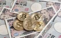 世界中に広まっている仮想通貨ビットコインと法定通貨の違いとは?
