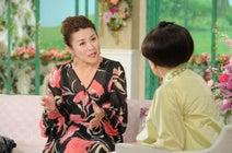 乳がん発覚から10年、山田邦子が「徹子の部屋」で近況明かす