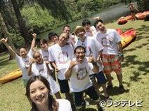 5回目『有吉の夏休み』、過去最多15人がハワイを満喫