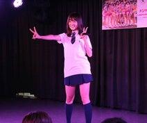 虹コン・もえちゃん、ソロ公演は制服姿でアニソンカバー!